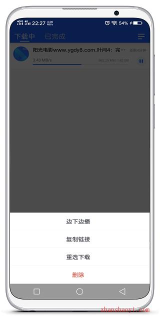 火箭BT下载器 一款免费不限速手机下载,支持边下边播!