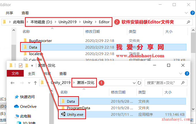 Unity Pro 2019安装教程和破解方法(附汉化补丁)