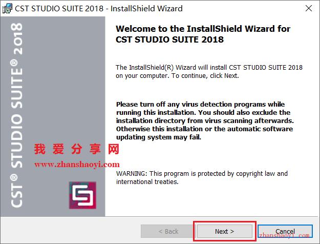 CST Studio Suite 2018安装教程和破解方法(附补丁)