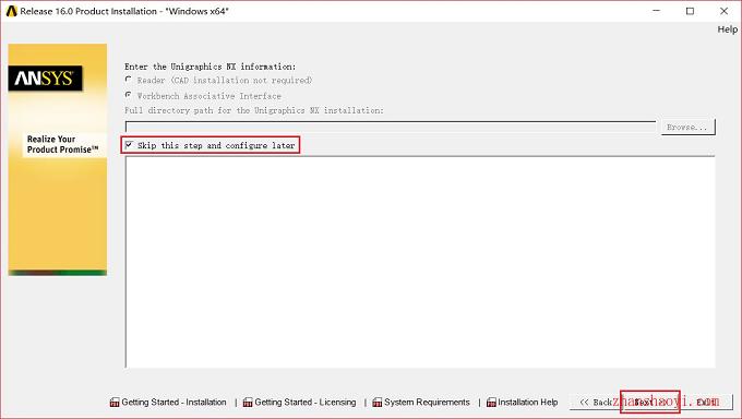 ANSYS 16.0安装教程和破解方法(附补丁)