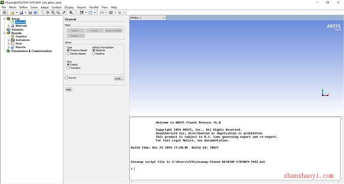 ANSYS 16.0破解版64位下载 兼容WIN10