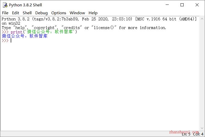 Python 3.8.2詳細圖文安裝教程(附安裝包)