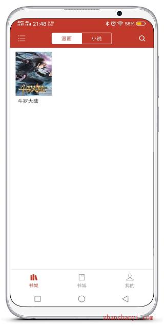 36漫画|一款免费好用的小说漫画软件,支持安卓和苹果