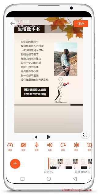 YouCut 一款好用又强大的手机视频剪辑软件,已解锁专业版