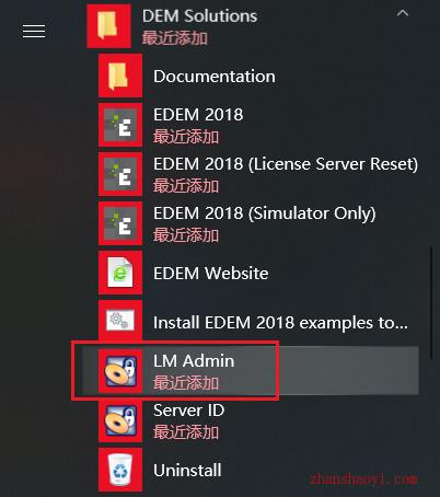 EDEM 2018安装教程和破解方法(附安装包)