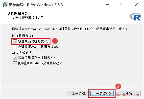 R语言R-3.6.3安装教程和破解方法(附安装包)