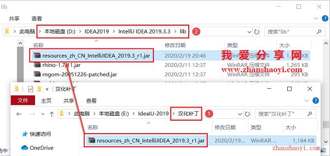 IDEA 2019安装教程和破解方法(附汉化补丁)
