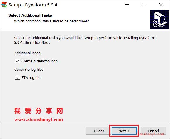 DynaForm 5.9.4安装教程和破解方法(附补丁)