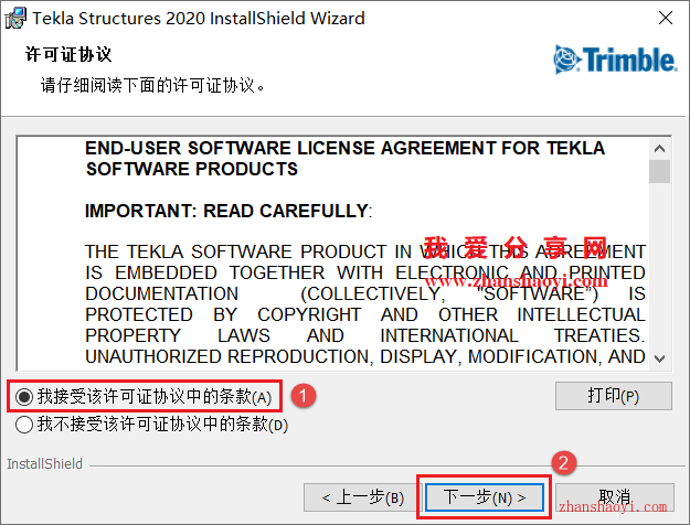 Tekla 2020安裝教程和破解方法(附補丁)