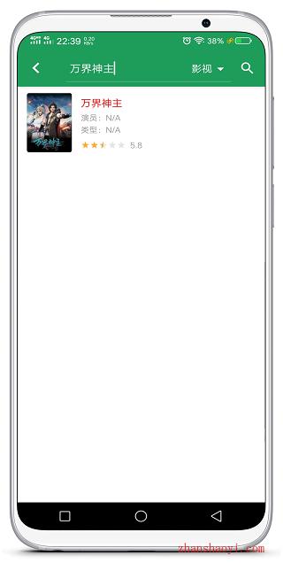 安卓Tita搜索|一款可免费观看全网影视的手机观影软件,支持投屏