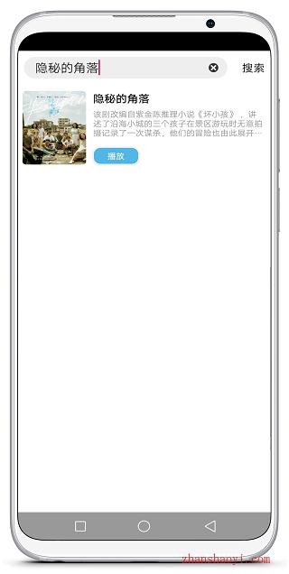 星球视频|一款资源丰富的免费手机观影软件,支持换源