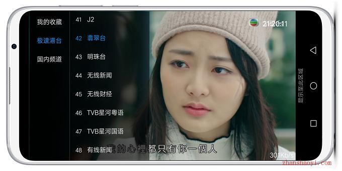 云麒麟TV 一款还不错的看电视直播软件,高清