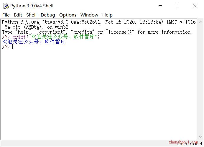 Python 3.9.0正式版32/64位下载|兼容WIN10