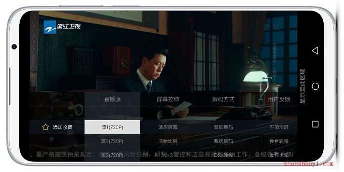 安卓电视家 一款优质高清的免费TV盒子软件,支持7天回看