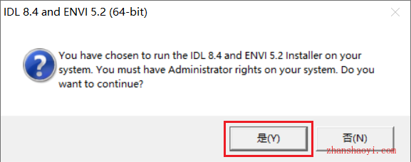 ENVI 5.2安装教程和破解方法(附补丁)