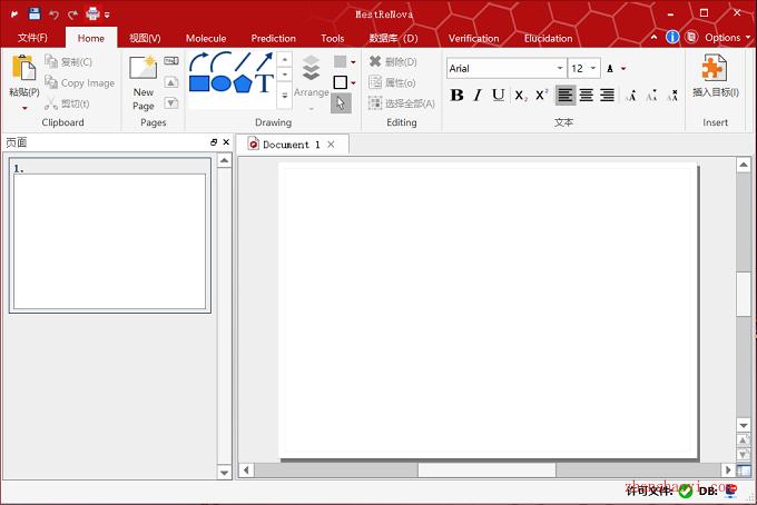 核磁数据处理软件MestReNova 12.0破解版下载|兼容WIN10