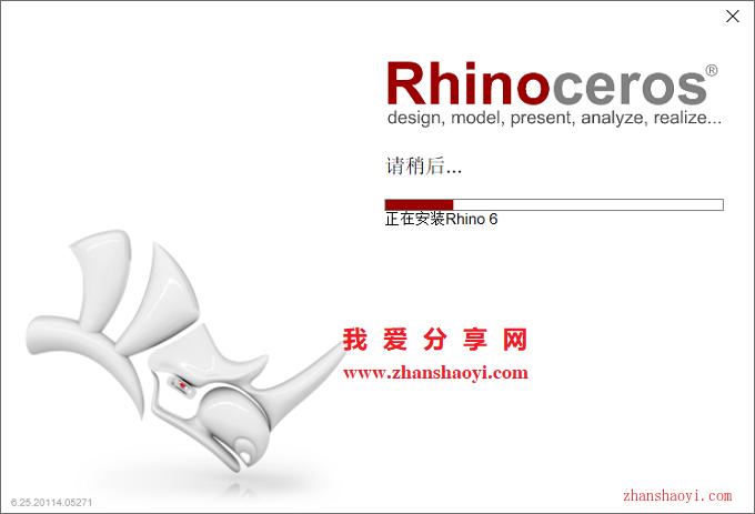 Rhino 6.25安装教程和破解方法(附注册机)