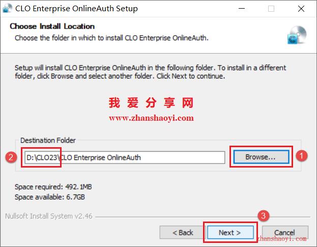 CLO 3D Enterprise 2.3安装教程和破解方法(附补丁)