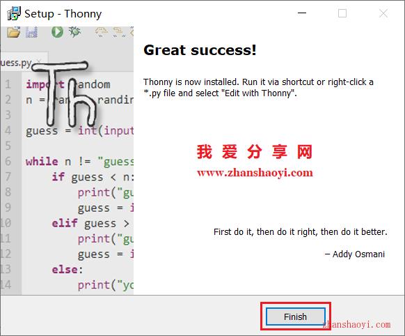 Thonny3.2.7详细图文安装教程(附安装包)