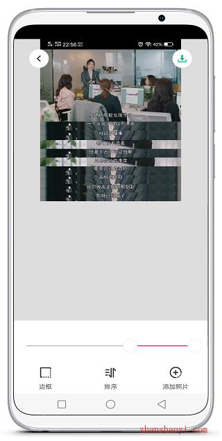 拼图大师 一款了不起的多张图片拼接处理软件,无缝拼接
