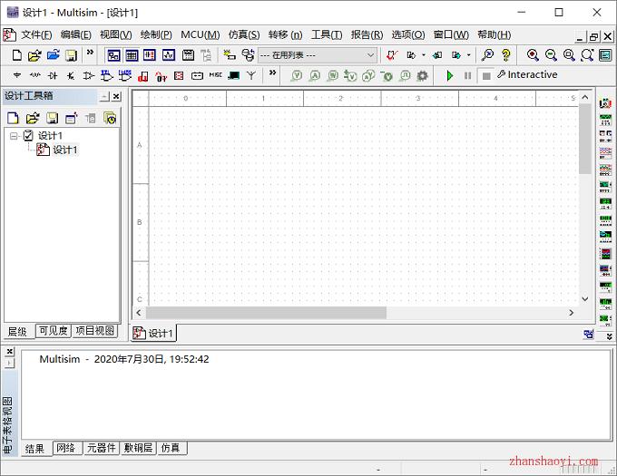 Multisim 14.1安装教程和激活方法(附补丁)