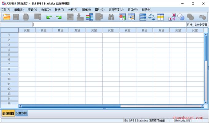 SPSS 23.0中文破解版32/64位下载|兼容WIN10