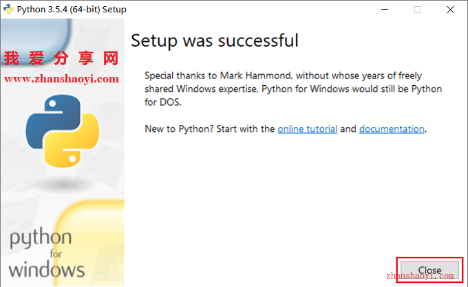 Python 3.5.4详细图文安装教程(附安装包)