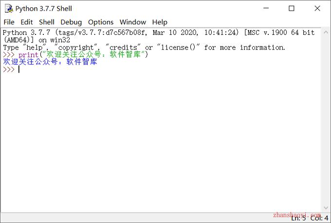Python 3.7.7详细图文安装教程(附安装包)