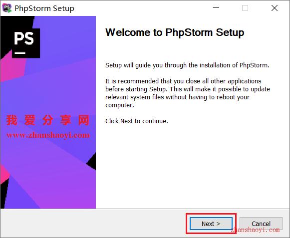PhpStorm 2019安装教程和破解方法(附汉化补丁)