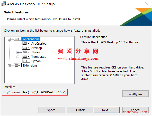 ArcGIS 10.7安装教程和破解方法(附汉化补丁)