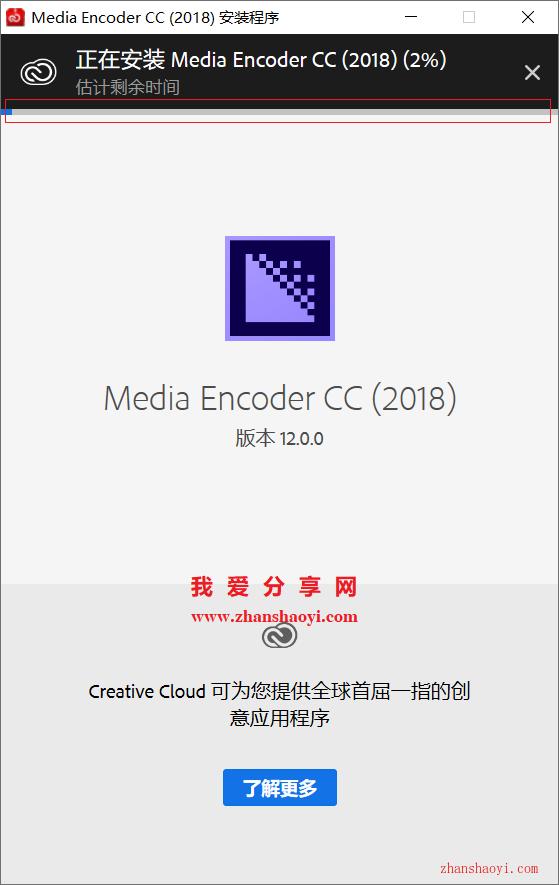 ME CC 2018安装教程和破解方法(附安装包)