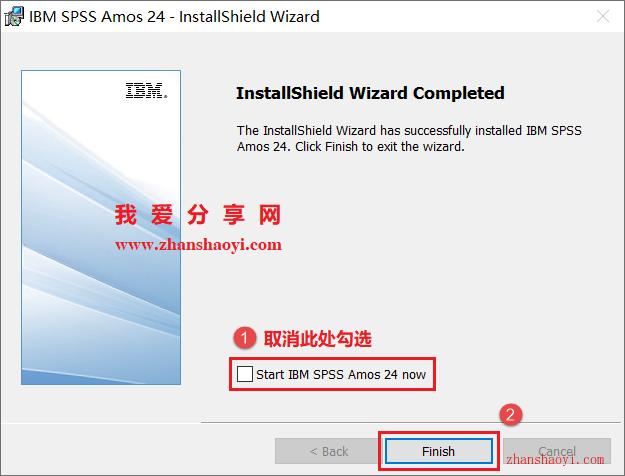 Amos 24.0安装教程和破解方法(附安装包)