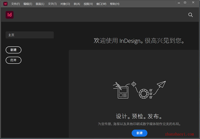 InDesign 2021中文破解版下载(附安装教程)