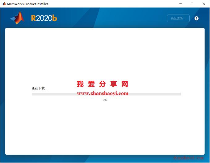 MATLAB 2020b安装教程和破解方法(附安装包)