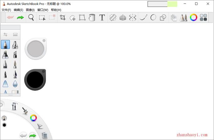 SketchBook 2021安装教程和破解方法(附补丁)