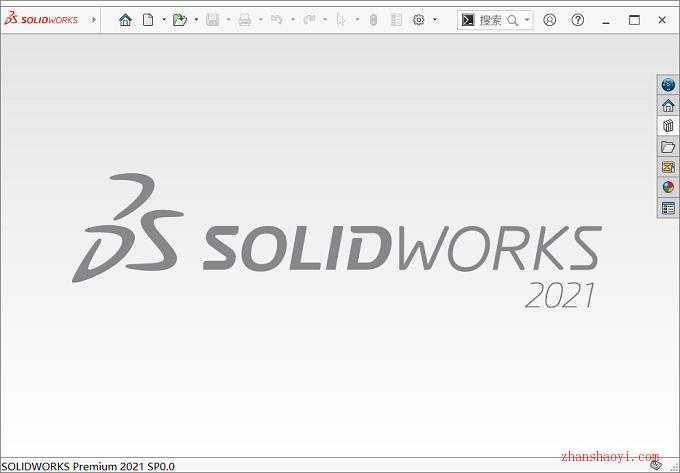 Solidworks 2021中文破解版下载(附安装教程)