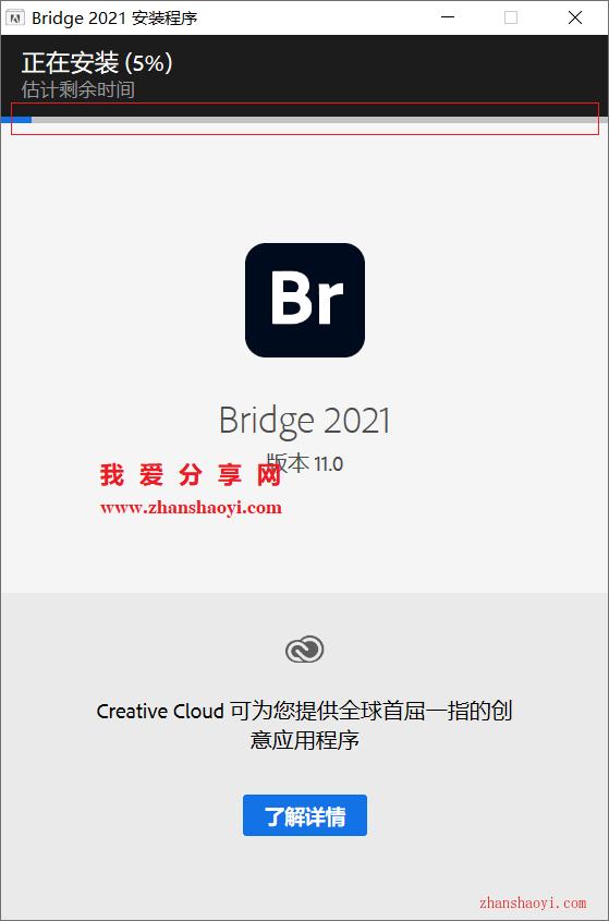 Bridge 2021安装教程和破解方法