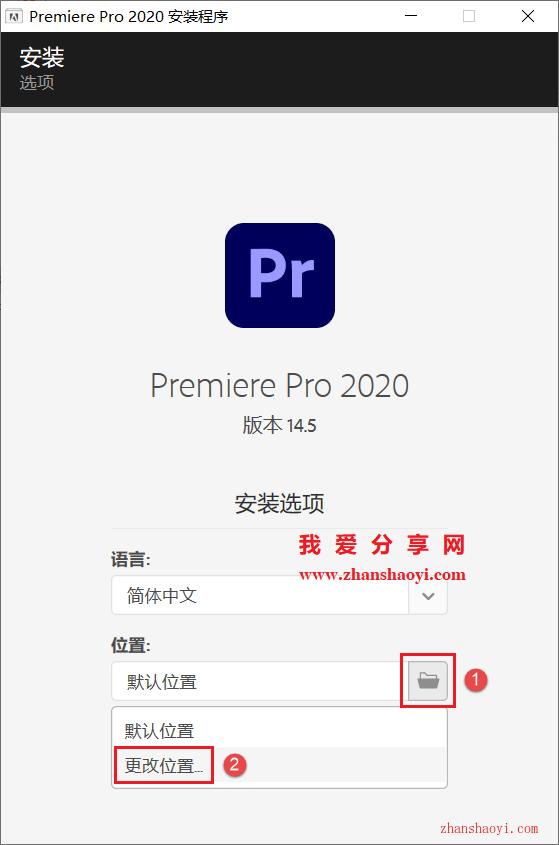 PR 2021中文版安装教程(附安装包)