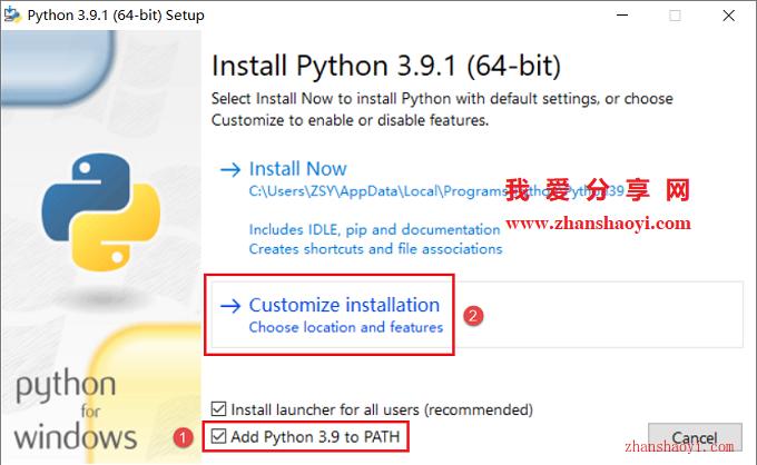 Python 3.9.1图文安装教程(附安装包)