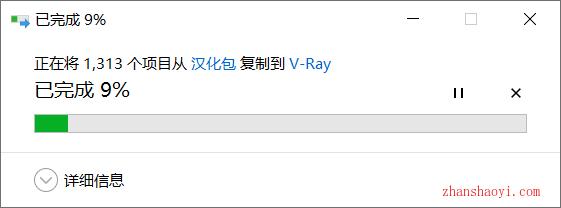 VRay 4.2 for Rhino5-7安装教程和汉化方法(附安装包)