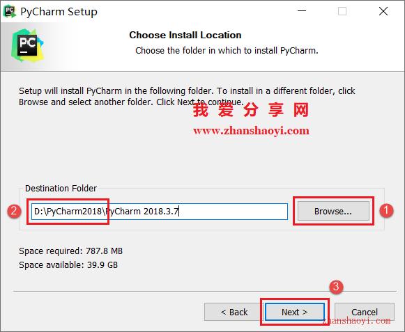 PyCharm 2018安装教程和汉化方法(附安装包)