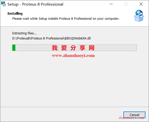 Proteus 8.10安装教程和汉化方法(附安装包)