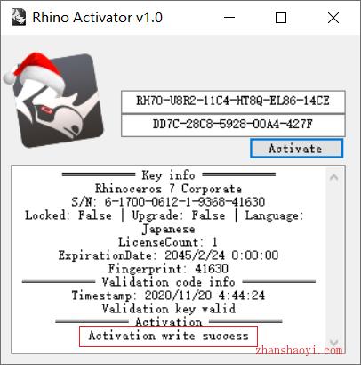 Rhino 7.4安装教程和汉化方法(附安装包)