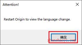 Origin 2021软件如何切换中文界面?