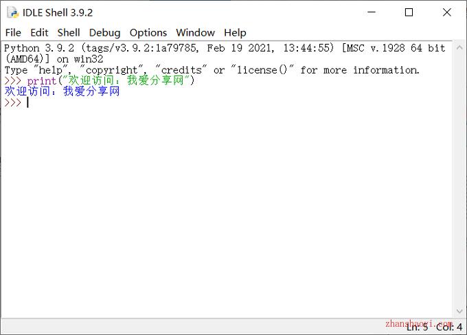Python 3.9.2英文版32/64位下载(附安装教程)