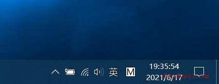 Windows10如何关闭任务栏上的人脉按钮?
