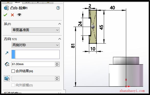 Solidworks基础练习讲解之确认绘图先后顺序