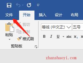 如何确保转换后PDF中的图片够清晰?